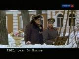 История киноначальников, или Строители и перестройщики. 3-я серия. 80-е: Гибель империи Филиппа Ермаша